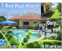 Pattaya Siam Country Club 3 Bedroom Pool House