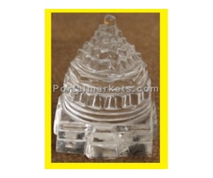 shree yantra only rs 2100 call-9654923414