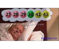 Lottery Spell Boost contact mamazamu +27710566061 in SOUTH AFRICA,LESOTHO,TUNISIA,NAMIBIA