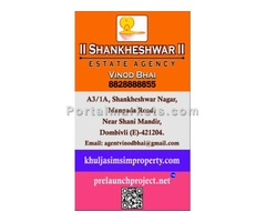 School Reservation Plot Available in Dombivli(E)
