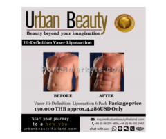 ULTHERAPY THAILAND BEST DEAL