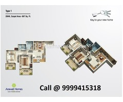 2 BHK Apartments | GLS Arawali Homes Sector 4 Sohna Gurgaon