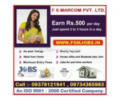 AD POSTING JOBS, PART TIME JOBS, FULL TIME JOBS, FORM FILLING JOBS, DATA ENTRY JOBS, BEST BINARY INC