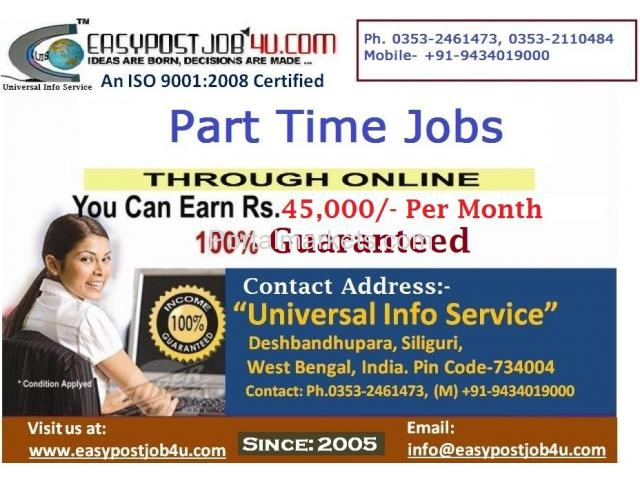 Opening for Online Data Entry Work From Home. - 1/1