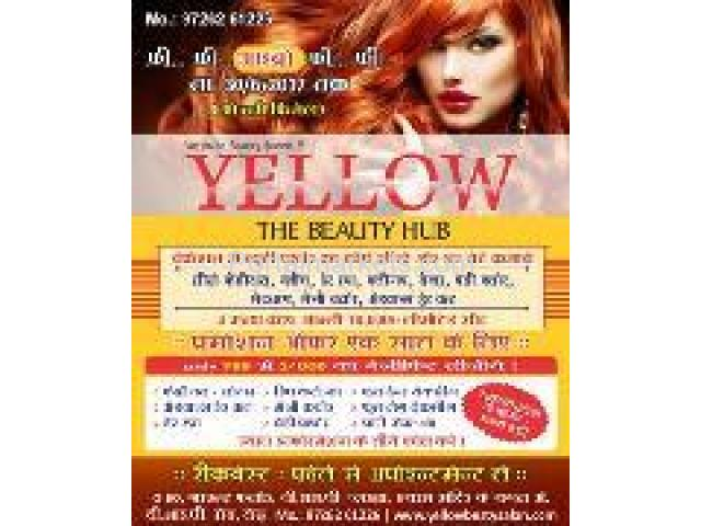 Yellow Beauty parlour and Salon in City light - Surat - 1/1