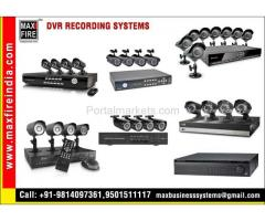 cctv camera security systems
