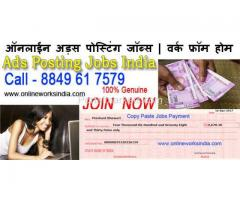 Online Ads Posting Jobs in India 25000 Monthly