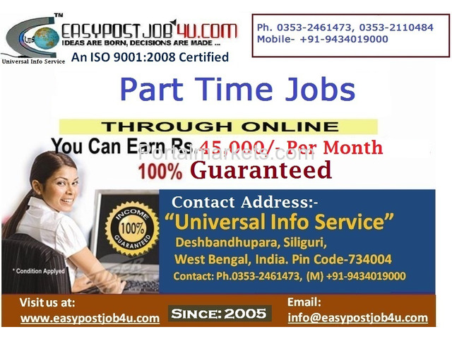 Genuine Online Data Entry Jobs. - 1/1