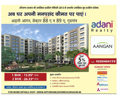 Adani Aangan Phase 2 Affordable Housing Sector 88a 89a Gurgaon