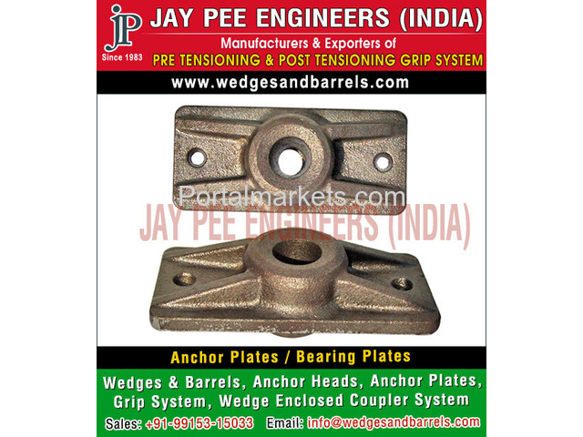 Anchor Plates Manufacturers Suppliers Exporters in India - 1/4
