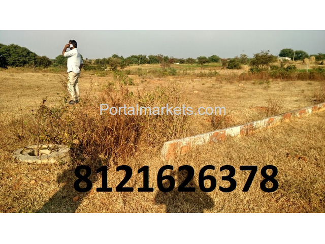 plots for sale at India,hyderabad near IT park Rs.2900/ sq yard  for (200 sq yad) - 1/2