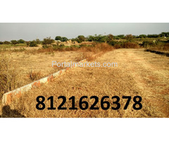 plots for sale at India,hyderabad near IT park Rs.2900/ sq yard  for (200 sq yad)