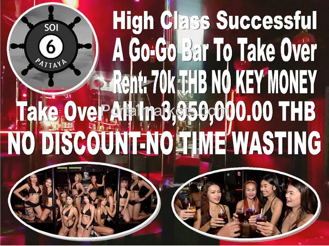 Pattaya Soi 6 High Class Successful Bar - 1/4